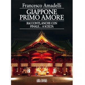 Francesco Amadelli, GIAPPONE  PRIMO AMORE - Racconti, anche con finale… a scelta